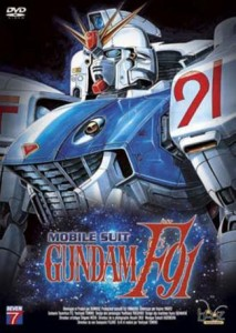 Film Mobile Suit Gundam F91