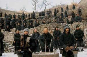 Serment de Pang, Er-Hu et Zhang