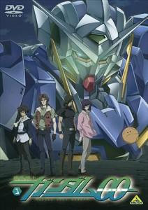 Sortie DVD Mobile Suit Gundam 00