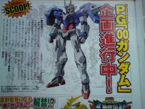 Le 00 Gundam en Perfect Grade (PG). Un gunpla au 1/60 ème