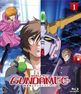 Blu Ray volume 1 de Mobile Suit Gundam Unicorn