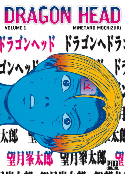 Dragon Head Tome 4 - Minetaro Mochizuki