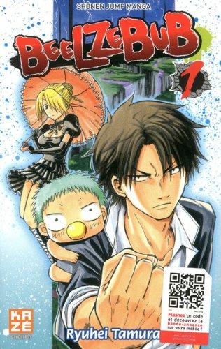 BEELZEBUB de Ryuhei Tamura Beelzebub-tome-1-de-Ryuhei-Tamura