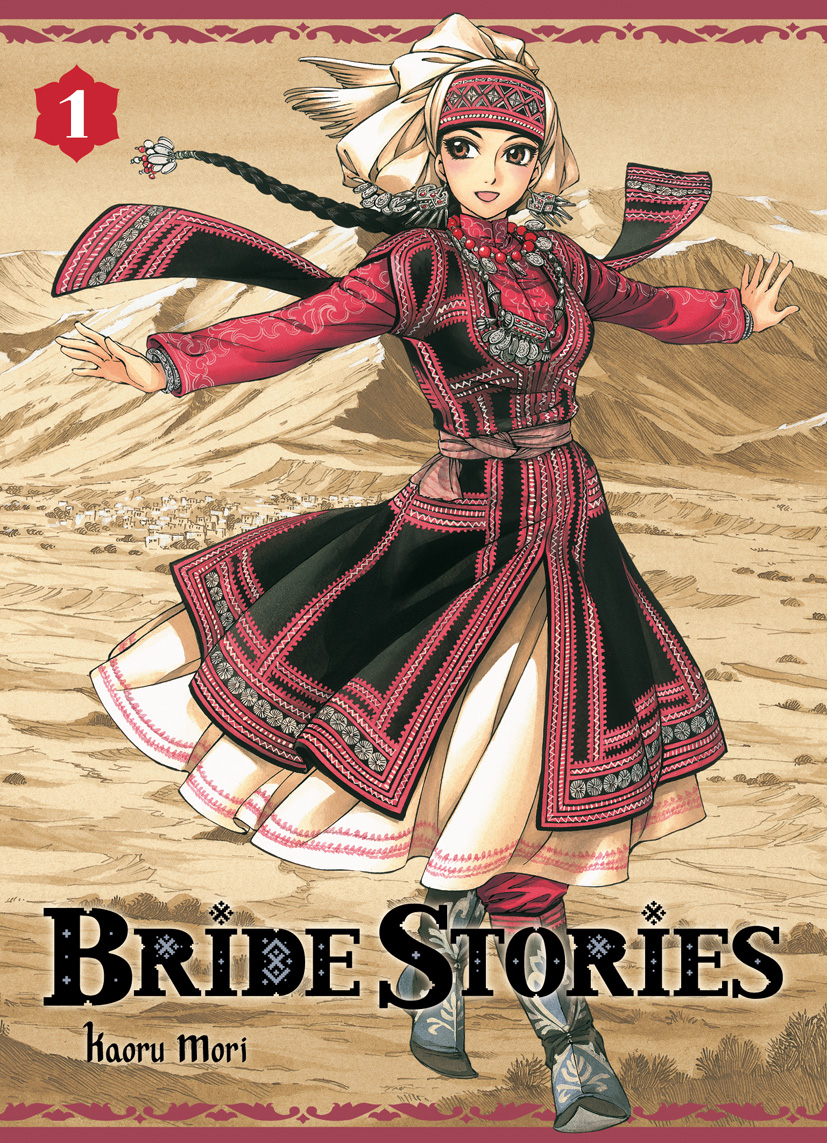Bride stories (1) : Bride stories. 1
