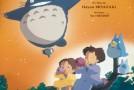 Des nouveaux Blu Ray Ghibli en juillet 2013