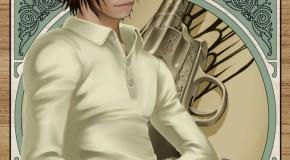 Peace Maker – tome 1 de Ryuji Minagawa