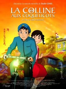 Affiche la Colline aux Coquelicots de Goro Miyazaki