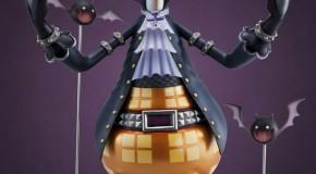 [Figurine] P.O.P One Piece : Gecko Moria