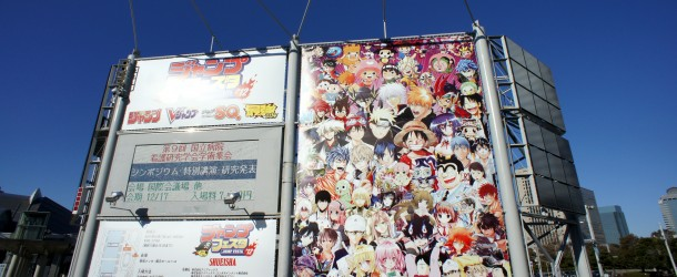 Retour du Japon – Le Jump Festa.