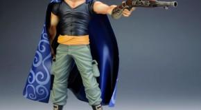 [Figurine] P.O.P One Piece Ben Beckman