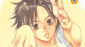 Dream Team – tomes 4 et 5 de Takeshi Hinata