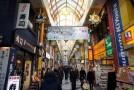 Retour du Japon – Tokyo : Nakano Broadway.