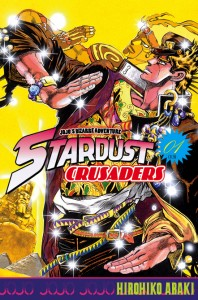Stardust Crusade 1