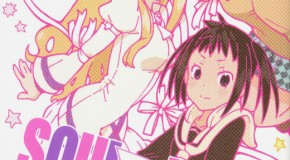 Soul Eater Not ! – tome 1 d'Atsushi Ohkubo