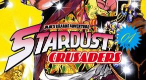 Stardust Crusaders – tome 1 par Hirohiko Araki