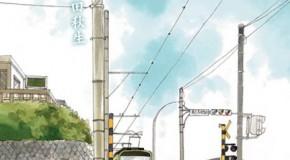 Kamakura Diary – tome 1 de Akimi Yoshida