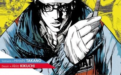 Dr. DMAT – tome 1 de Akio Kikuchi et Hiroshi Takano