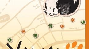 Yanaka – tomes 1 et 2 par Megumi Wakatsuki