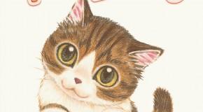 Plum, un amour de chat – tomes 1 et 2 par Natsumi Hoshino