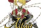 Altaïr – tome 1 de Kotono Kâto