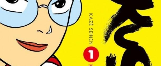 Gokusen – tomes 1 et 2 de Kozueko Morimoto