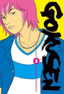 Gokusen - tome 2