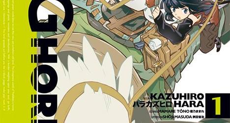 Log Horizon  – tome 1 de Kazuhiro Hara et Mamare Tôno