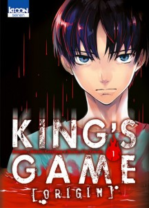 King's Game Origin - tome 1