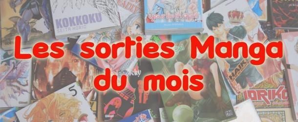 Les sorties Manga de Février 2017