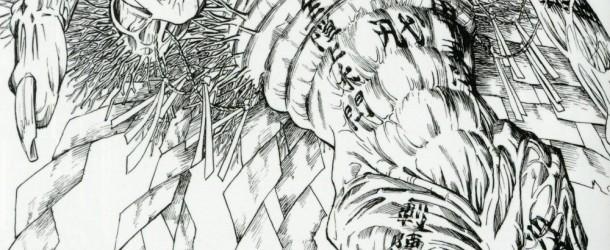 Kokkoku – tome 1 de Seita Horio