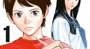 Rin – tome 1 de  Harold Sakuichi
