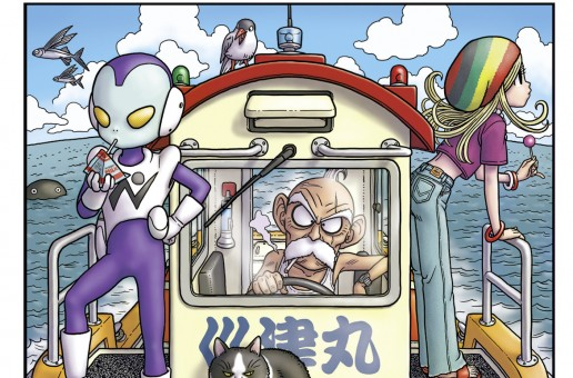 Jaco – The Galactic Patrolman d'Akira Toriyama
