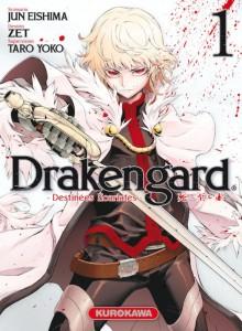Drakengard_tome_1