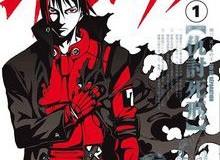 Sukedachi 09 – tome 1 de Seishi Kishimoto