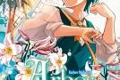 Arbos Anima – tome 1 de Kachou Hashimoto