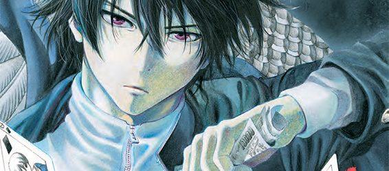 Friends Games – tome 1 de Mikoto Yamaguchi et Yûki Satô