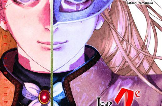 Le 3è Gédéon – tome 1 de Tarô Nogizaka