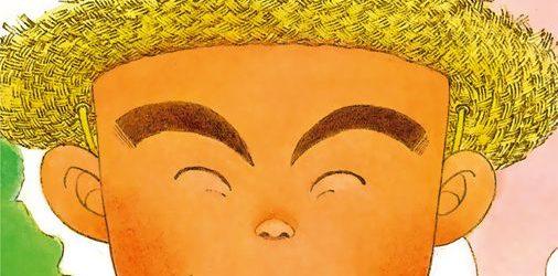 Hanada, le garnement – tome 1 de Makoto Isshiki
