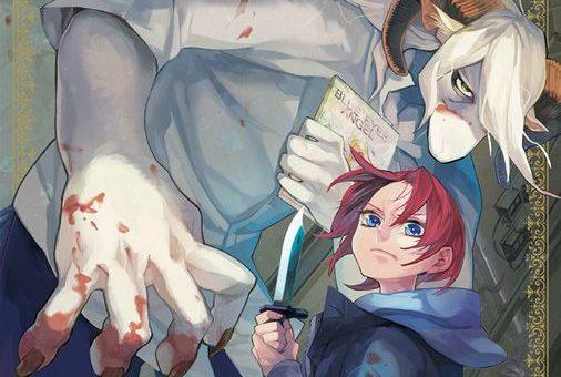 Lyla et la bête qui voulait mourir – tomes 1 et 2